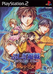Fushigi Yugi: Genbu Kaiden Gaiden - Kagami no Miko Game