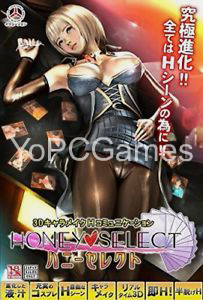 Honey Select Game