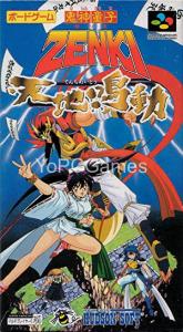 Kishin Douji Zenki: Tenchi Meidou Full PC
