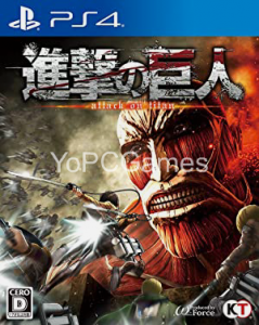 Attack on Titan: Wings of Freedom PC
