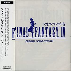 Final Fantasy II Full PC