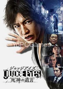 Judge Eyes: Shinigami no Yuigon PC Full