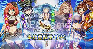 Project Aqua PC