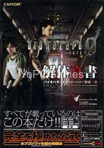 Resident Evil Zero PC Game