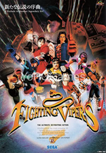 Fighting Vipers Full PC