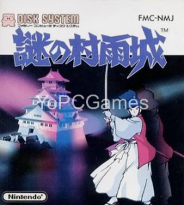 The Mysterious Murasame Castle Game