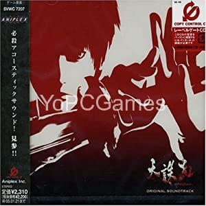 Tenchu: Fatal Shadows Game