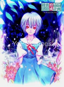 Neon Genesis Evangelion: Ayanami Raising Project Full PC