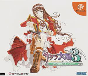 Sakura Taisen 3: Paris wa Moeteiru ka Full PC