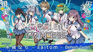 Circlet Princess PC Full
