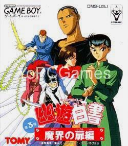 Yu Yu Hakusho Dai-San-Tama Full PC