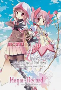 Magia Record: Puella Magi Madoka Magica Side Story Full PC
