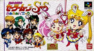 Bishoujo Senshi Sailor Moon Super S: Fuwa Fuwa Panic PC Full
