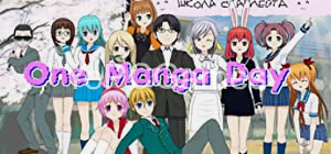 One Manga Day PC
