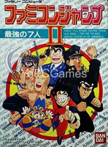 Famicom Jump II: Saikyo no Shichinin PC Full