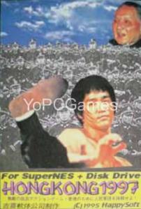 Hong Kong 97 PC