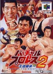 Virtual Pro Wrestling 2 Game
