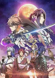 Sengoku Night Blood Game