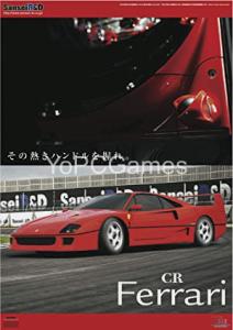 CR: Ferrari Game