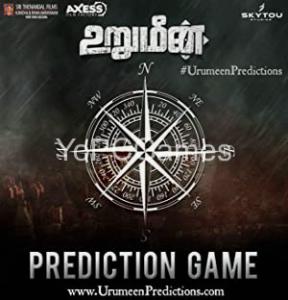 Urumeen Predictions Game