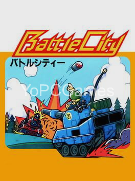 battle city pc game