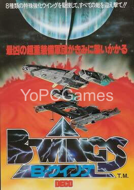 battle wings pc game