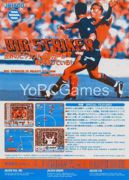 big striker cover