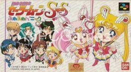 bishoujo senshi sailor moon super s: fuwa fuwa panic pc game