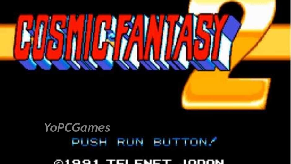 cosmic fantasy 2 screenshot 1