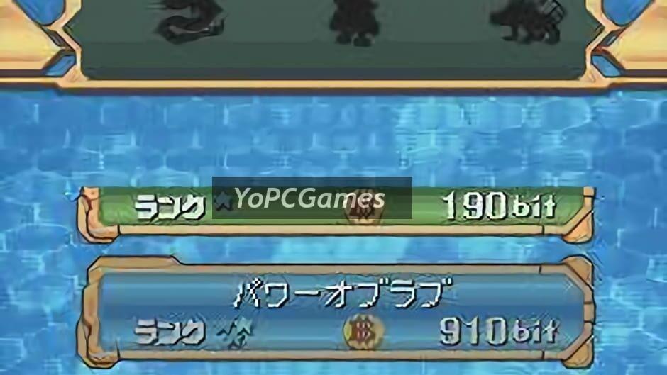 digimon world championship screenshot 1