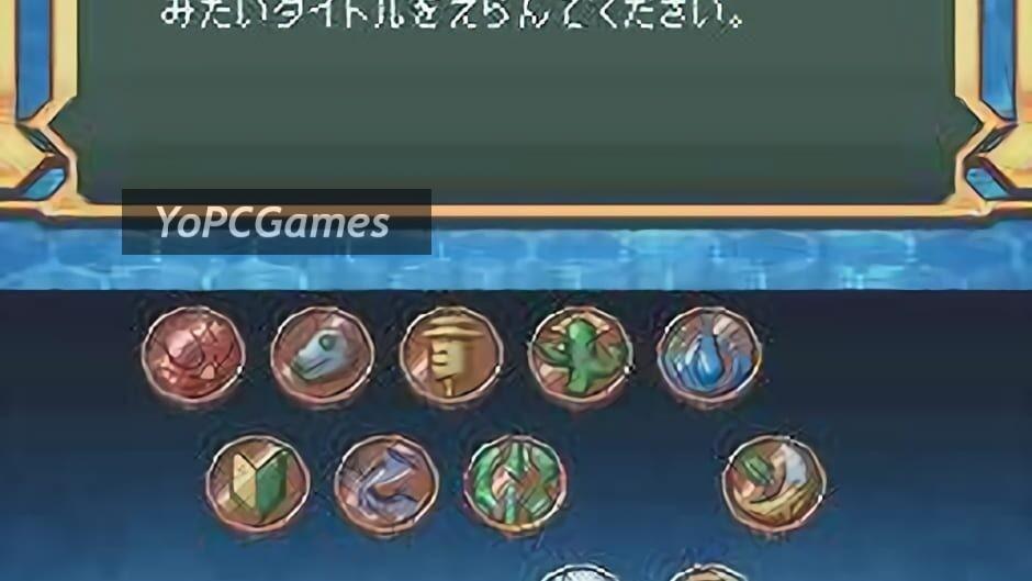 digimon world championship screenshot 4
