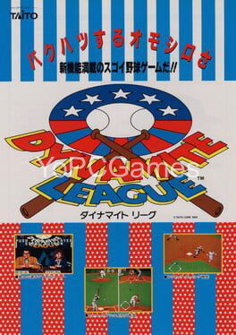 dynamite league for pc