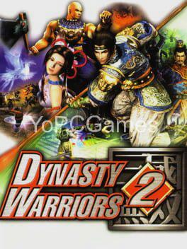 dynasty warriors 2 pc