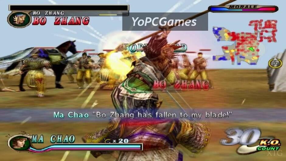 dynasty warriors 2 screenshot 1