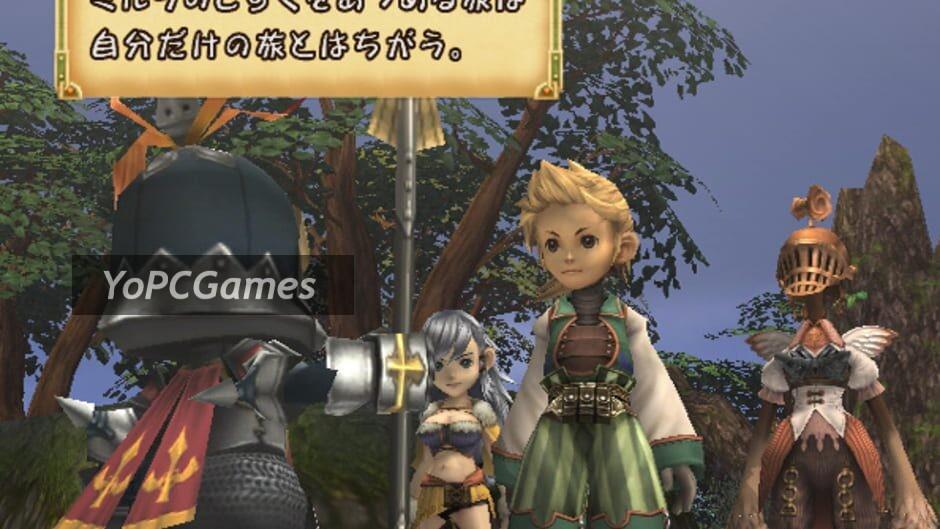 final fantasy: crystal chronicles screenshot 2