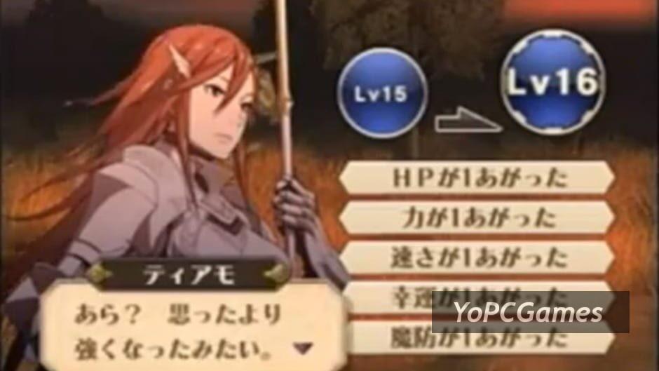 fire emblem: awakening screenshot 1