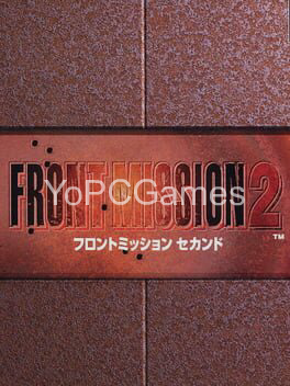 front mission 2 cover