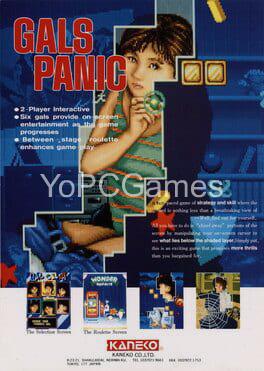 gals panic pc game