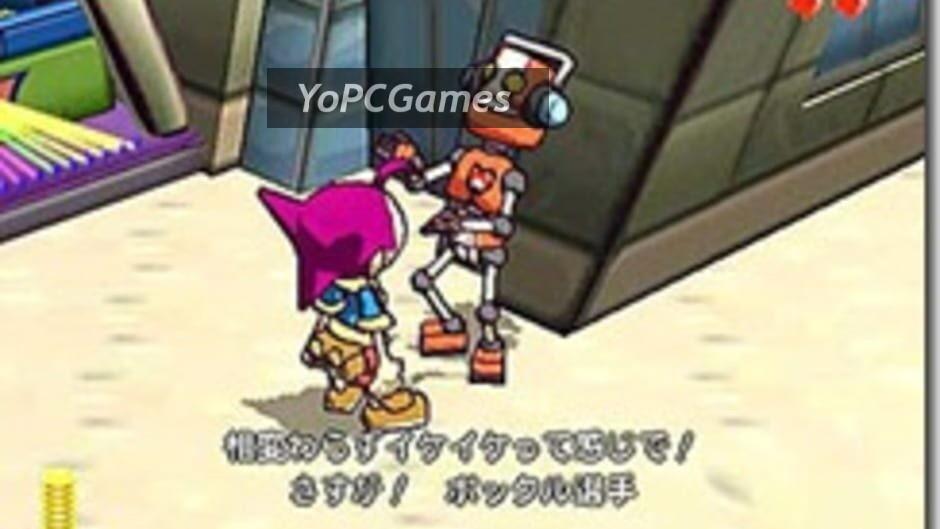 giftpia screenshot 1