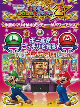 mario party fushigi no korokoro catcher 2 for pc