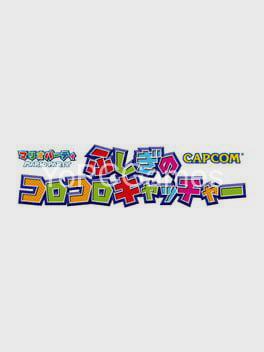 mario party fushigi no korokoro catcher poster