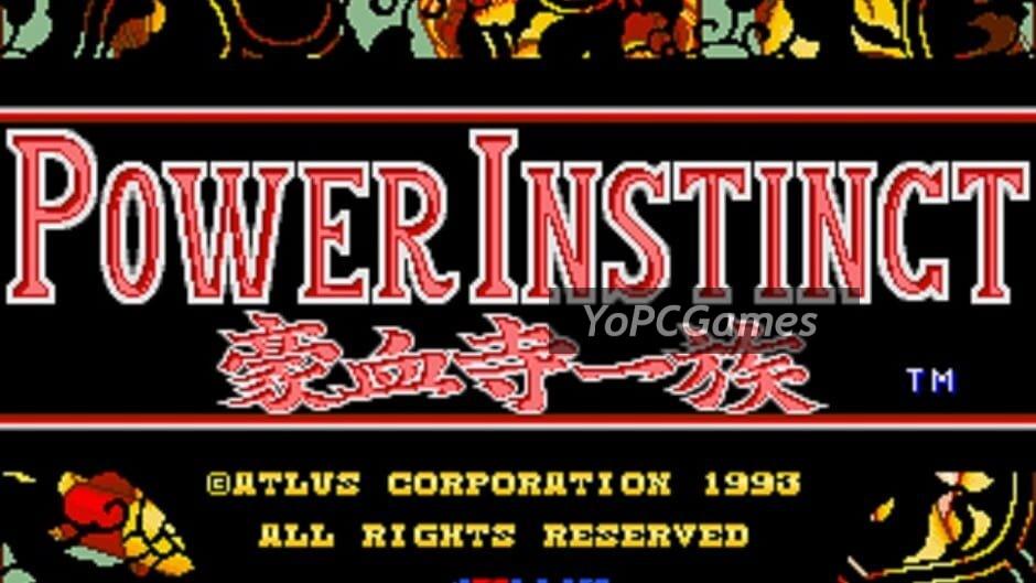 power instinct screenshot 5