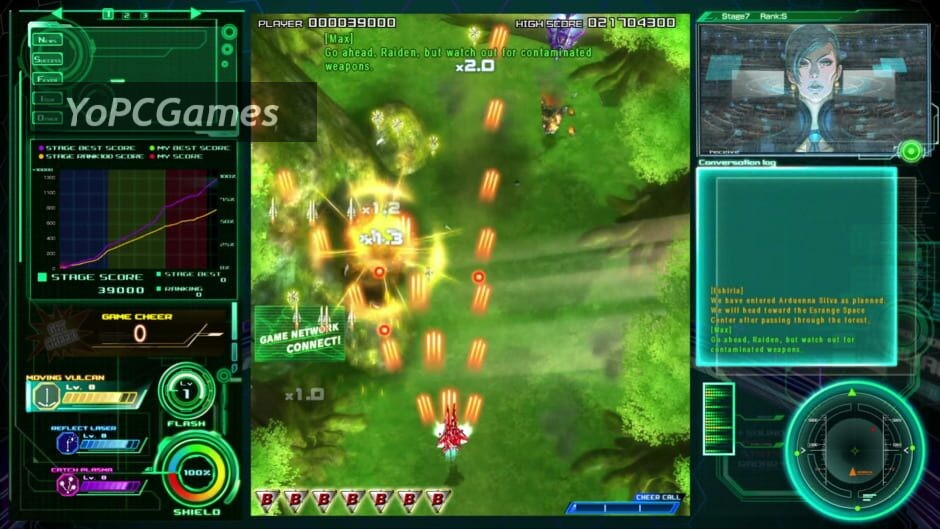 raiden v screenshot 1