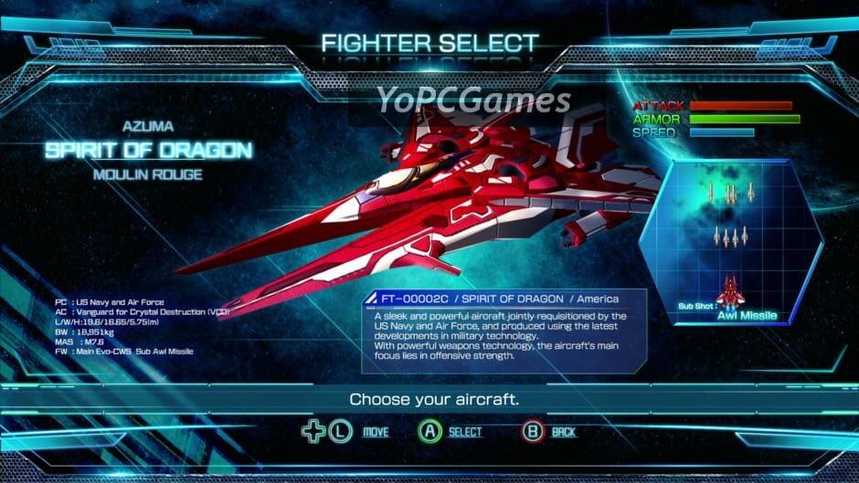 raiden v screenshot 3