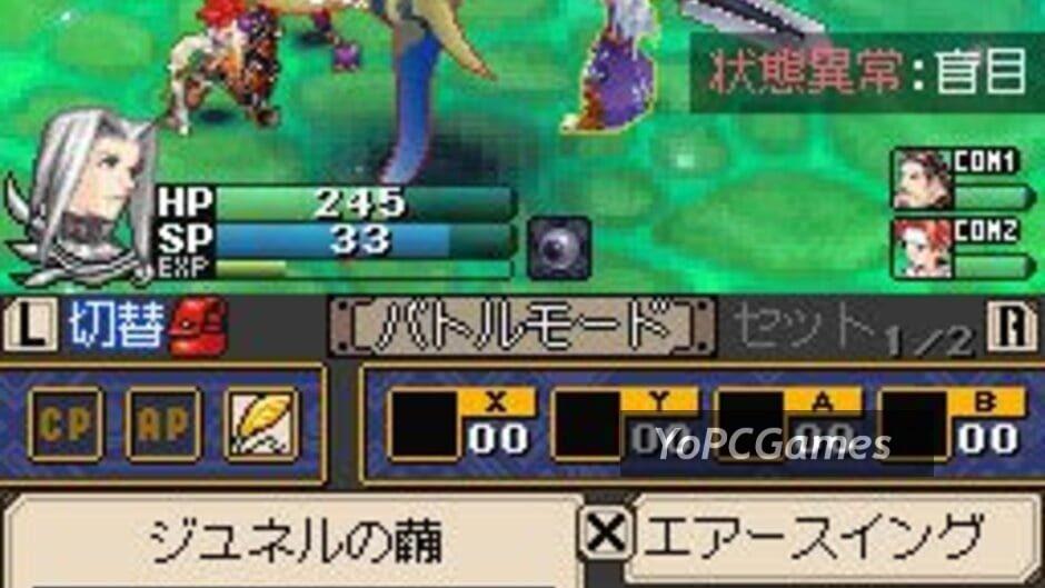 soma bringer screenshot 2