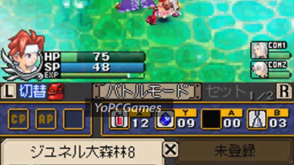 soma bringer screenshot 5