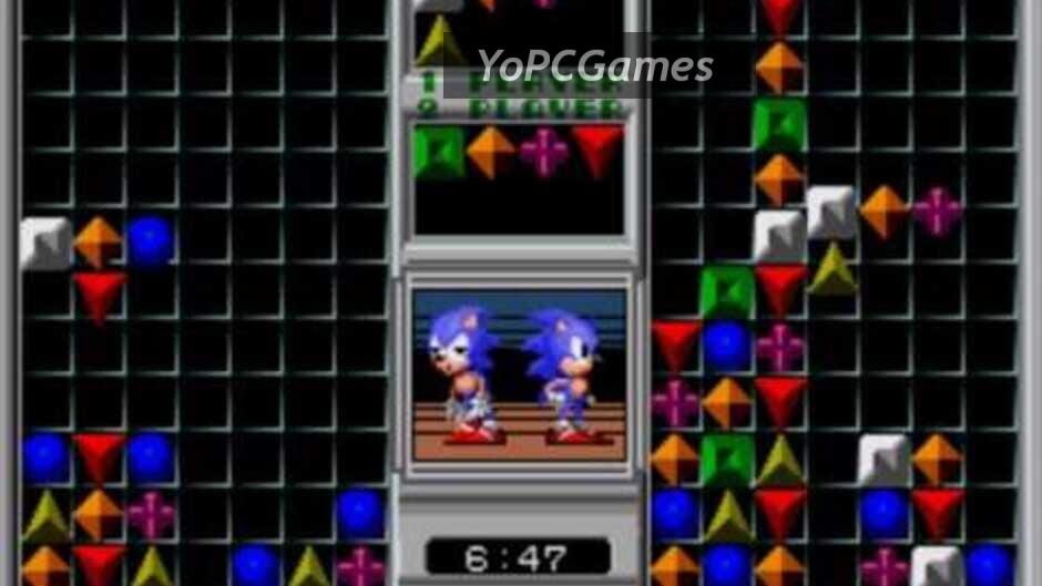 sonic eraser screenshot 1