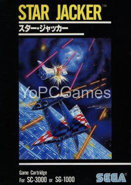 star jacker game