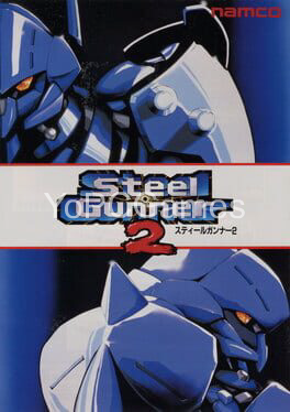 steel gunner 2 pc