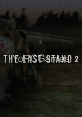 the last stand 2 pc